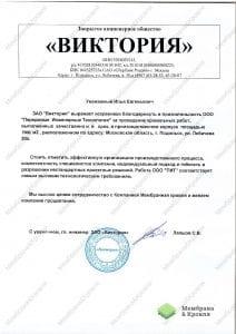 С.В. ЛАПШОВ